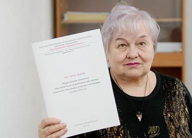 Тамара Кузьминых