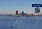 Дед Мороз сдает мосты (блиц от 8 января)