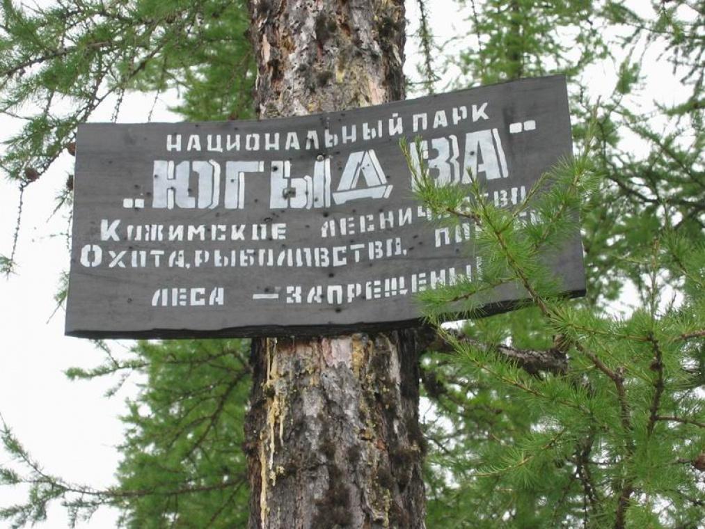 Экологи Коми отправят фотографии из Нацпарка Югыд ва Гринпис и ЮНЕСКО_w_1013_h_760_q_95