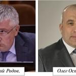 Родова исключили, а депутат Осташов остался