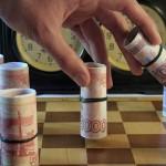 Бюджет готов скомпенсировать старикам по несколько сотен рублей в год