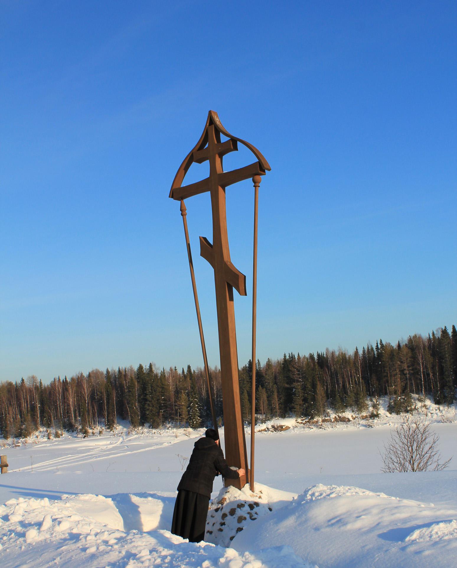 Крест в Акиме