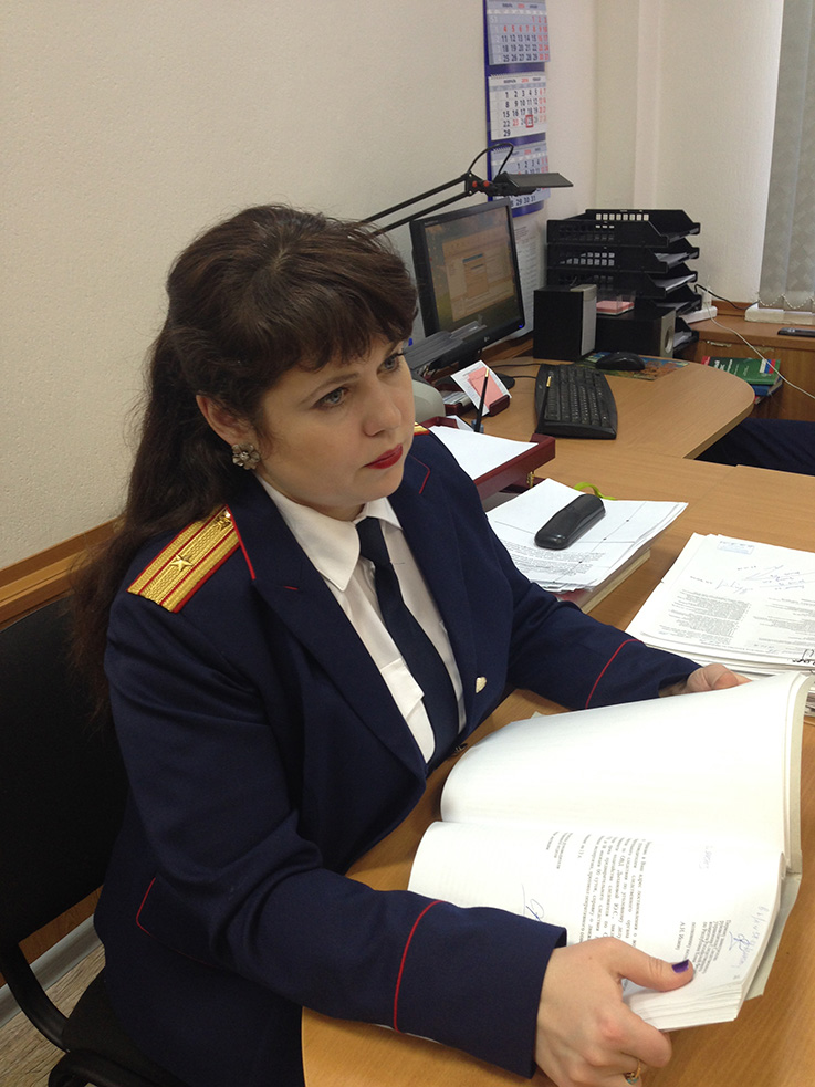 воркутинская следовательница
