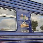 В Коми продается вип-поезд