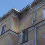Казенные деньги «утекали» сквозь дырявую крышу
