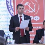 Коммунисты обсудили пути выхода из кризиса