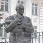 Презентацию книги о педагоге-новаторе  Александре Католикове перенесли на осень