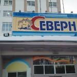 Уральское оборудование оказалось под подозрением