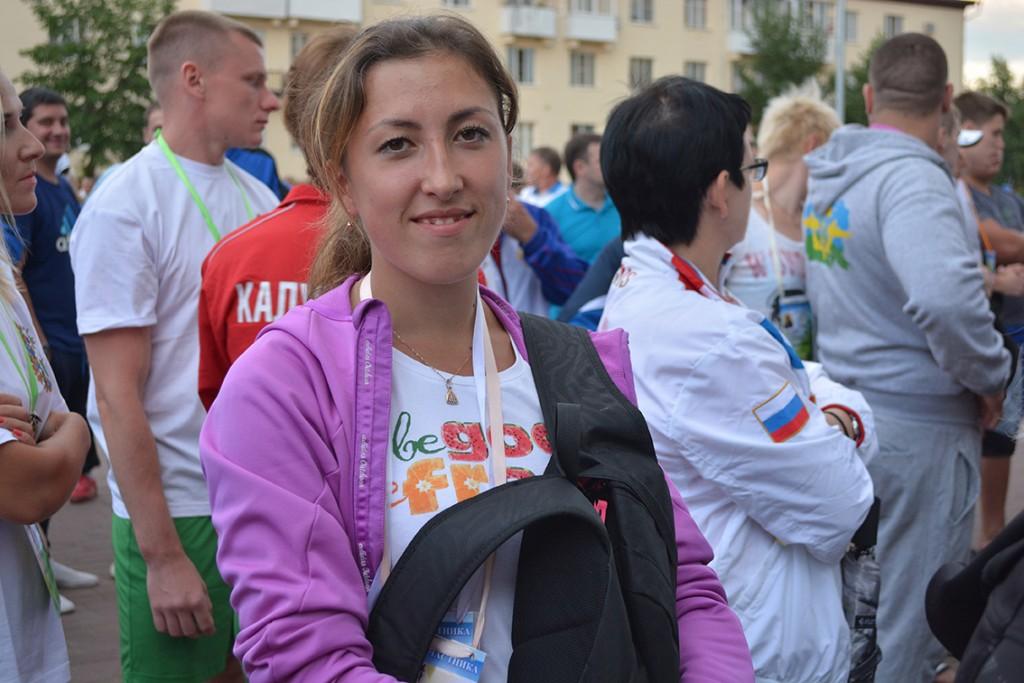 Пунегова Наталья