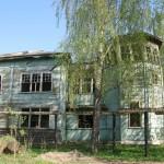 Культурное наследие — за 1 рубль (Блиц от 29 июля)