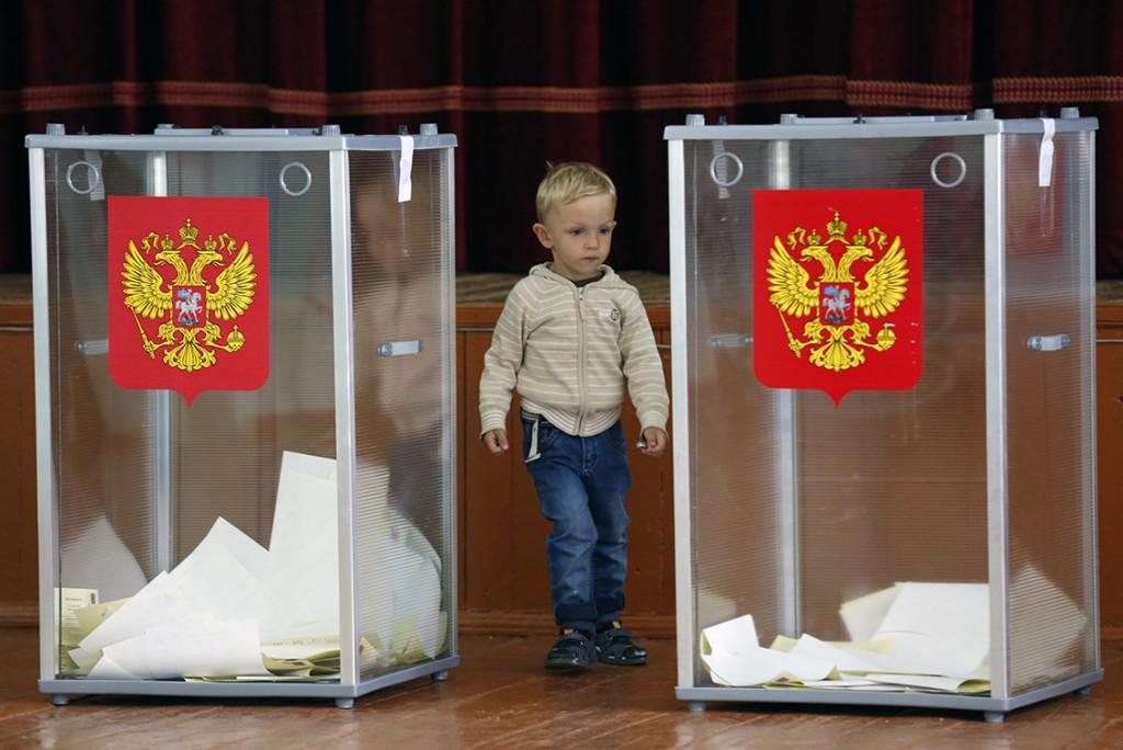 Единый день голосования в Ростовской области