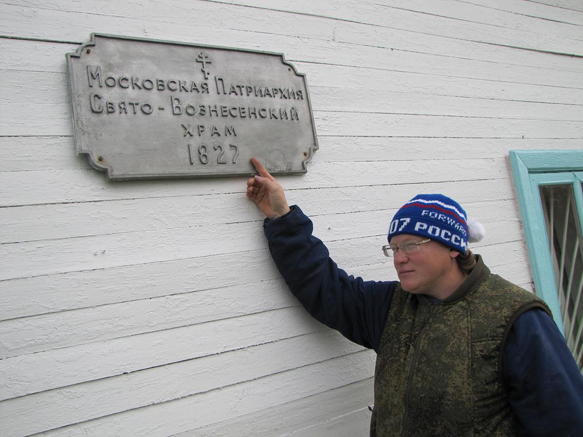 Соцработник Елена Пикалева  узнала о пропаже икон (2)