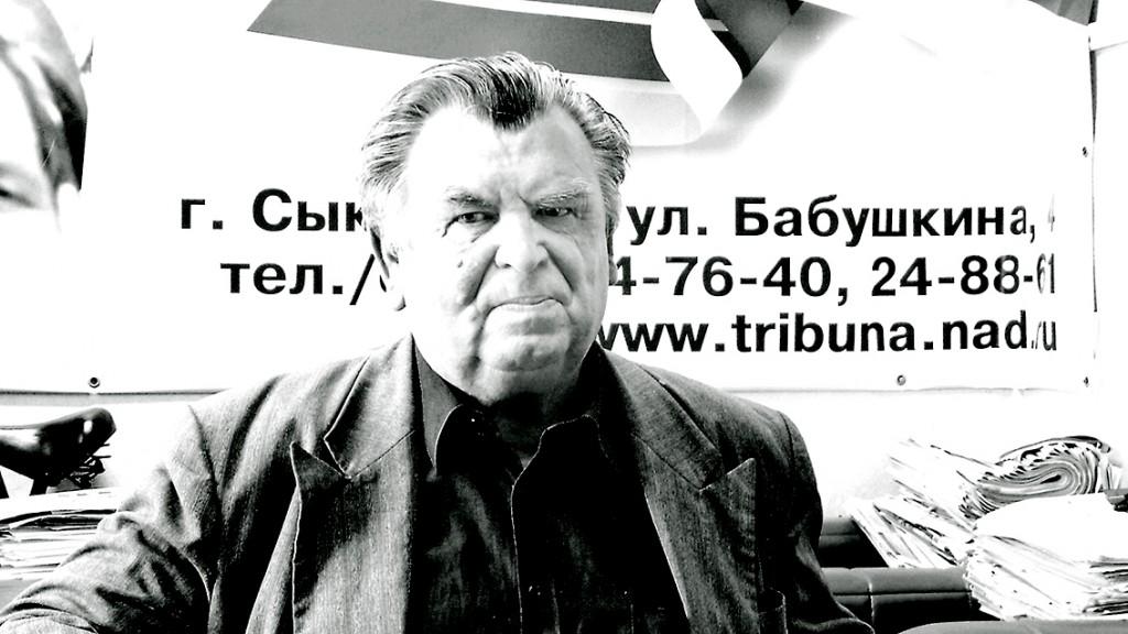 Александр Панюков историк  P1160203 (1)