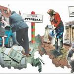 Федералы заставляют резать и без того  скудные региональные бюджеты