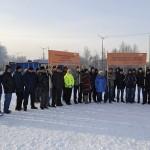 Энергетики протестуют против массовых увольнений