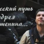 Сыктывкарка удостоена главного приза фестиваля в Болгарии