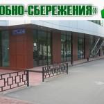 «Чувашский след»: возможно, что мошенников «крышевали» высокопоставленные чиновники