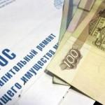 В Ухте открыты специальные счета на  капремонт для собственников двух домов
