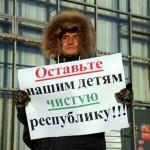 Избирком Коми отказал общественникам по формальным причинам