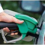 Бензин «подрос» (Блиц от 17 марта)