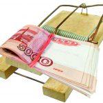 Рухнула еще одна финансовая пирамида