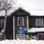 В Княжпогостском районе разразился скандал,  связанный с именем «известного общественника»