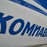 Власти Коми потратят на чартеры  свыше 6 миллионов рублей