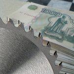 Ученые знают, как правильно поделить  казенное имущество и бюджетные деньги