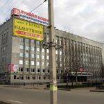 Сотни сотрудников ухтинского института могут оказаться на улице