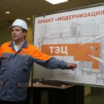 Монди СЛПК запускает очередной масштабный проект