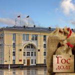 Долговая гиря на ногах: по 50 тысяч рублей на каждого жителя Коми