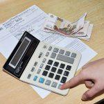 Новые тарифы на услуги ЖКХ могут окончательно угробить малый бизнес в Коми