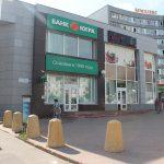 В Коми закрылись офисы банка «Югра»