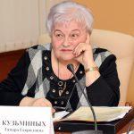 Ушла из жизни «главная пенсионерка» республики