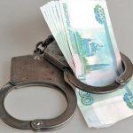 Микуни грозит арест счетов