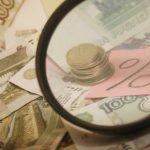К концу года госдолг Коми может  достичь отметки в 50 миллиардов