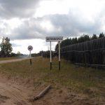 Будущий президент рубил просеку к Белоборску