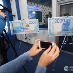 Стране показали новые деньги