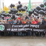 Сотни черных шаров выпустили в небо участники профсоюзного митинга
