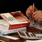 Налоги рассчитали по новым ставкам