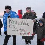 В Коми проходят митинги и пикеты