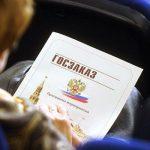 В Сыктывкаре изобретен тренажер для работы с госзаказом