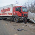 «Магнитная буря» на автотрассе (Криминал от 8 декабря)