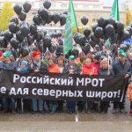 Конституционный Суд согласился с мнением профсоюзов