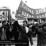 «Коми Болгария» не значилась на картах и не имела границ
