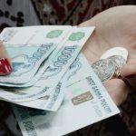В России подрастет «минималка»