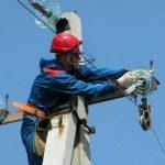 Электрики обрезали провода