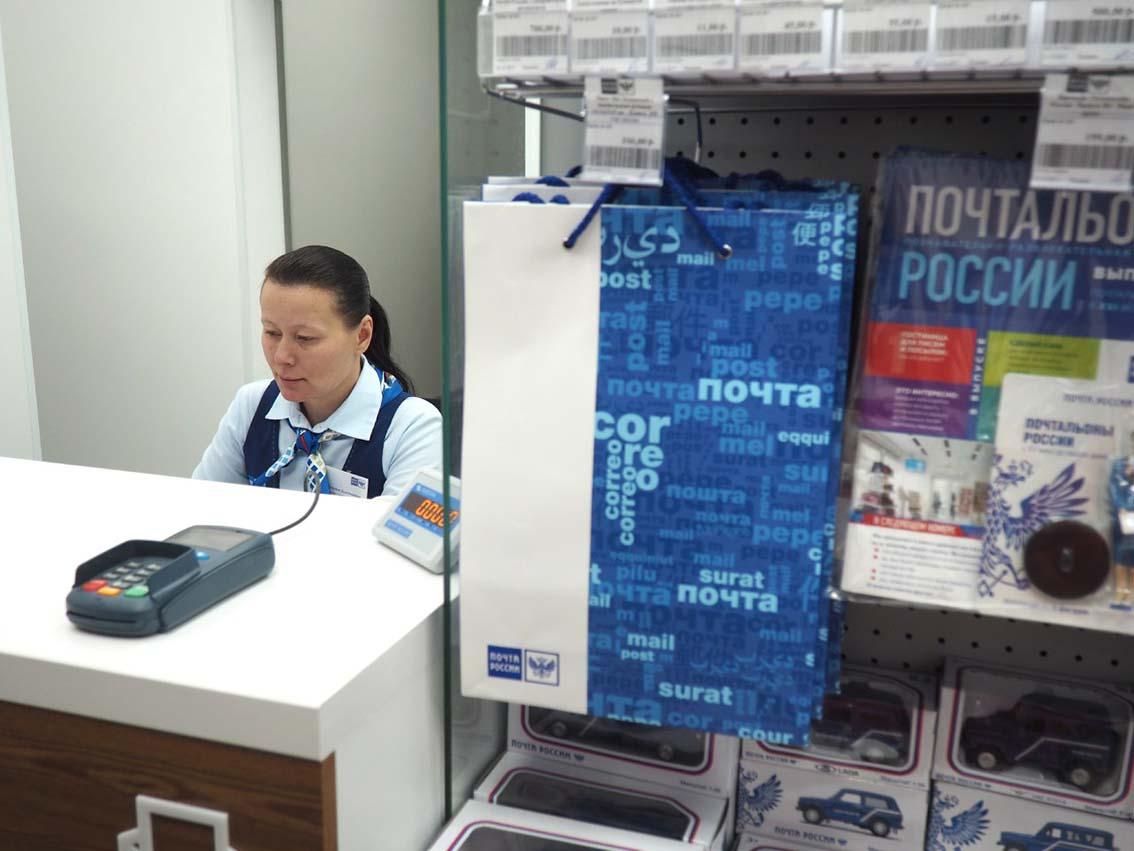 почта банк рязанская область